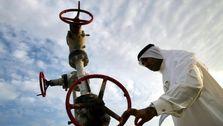 عربستان بر مدار کاهش تولید نفت