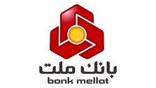 صدور کارت در بانک ملت متوقف نشده است