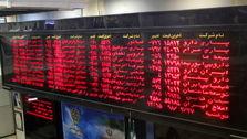 فشار فروش در بازار سهام دیده نمیشود
