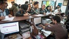آغاز ثبتنام وام کرونا برای مشاغل فاقد بیمه از دوشنبه