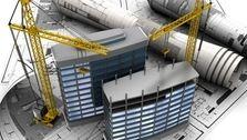 اطلاعیه جدید معاملات گواهی حق تقدم تسهیلات مسکن
