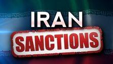 نگاهی به اموال و دارایی های بلوکه شده ایران توسط آمریکا