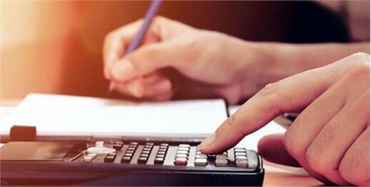 لوکسنشینان چقدر باید مالیات بپردازند؟