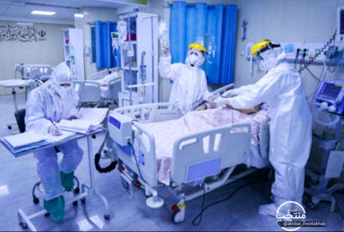 ۲۵۲ فوتی جدید کرونا در کشور/۴۷۴۴ بیمار در وضعیت شدید بیماری
