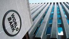 پیشبینی بانک جهانی از کاهش رشد اقتصادی ایران