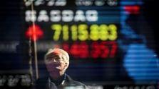 واکنش بورسهای آسیایی به افزایش نرخ بهره در آمریکا