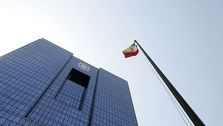 توقیف دارایی بانک مرکزی ایران رد شد