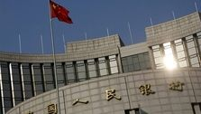 روابط مالی خارجی چین بهرغم جنگ تجاری با آمریکا افزایش مییابد