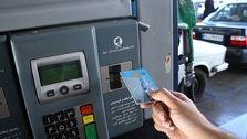 بررسی احیای کارت سوخت در مجلس/ افزایش قیمت بنزین شایعه است