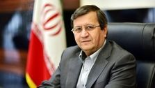 رئیس بانک مرکزی از افزایش ذخایر بانک مرکزی خبر داد
