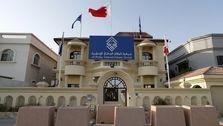 اتهام زنی بحرین علیه بانک های ایرانی
