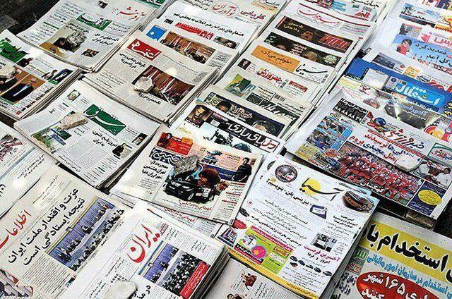 تنها ۳۰ درصد مردم روزنامه میخوانند