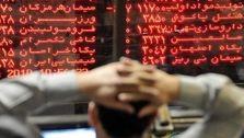 بازگشایی نماد ۵ شرکت سرمایهگذاری استانی سهام عدالت