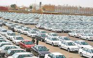 کارشناس بازار خودرو عنوان کرد: خروج ایران از برجام صنعت خودرو سازی را با شوک عجیب مواجه خواهد کرد