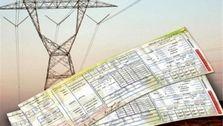 پرداخت پاداش به مشترکان خوش مصرف برق و گاز