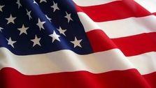 نرخ تورم در آمریکا کاهش یافت