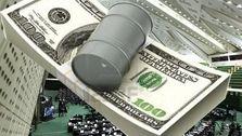 سهم نفت در بودجه کم می شود