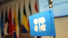 مخالفت روسیه و ترامپ با توافق کاهش تولید نفت اوپک