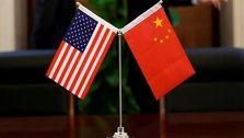 چین هم مقامات آمریکایی را تحریم کرد