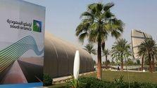 چین به دنبال سرمایهگذاری ۱۰ میلیارد دلاری در عرضه اولیه آرامکو