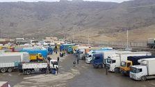 افتتاح نخستین مرز رسمی پیلهوری