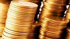 هر قطعه سکه امامی 4.5 میلیون تومان شد