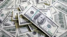 بازار متشکل پولی ایجاد شود
