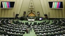 لایحه بودجه  ۹۸ یکشنبه آینده تقدیم مجلس میشود