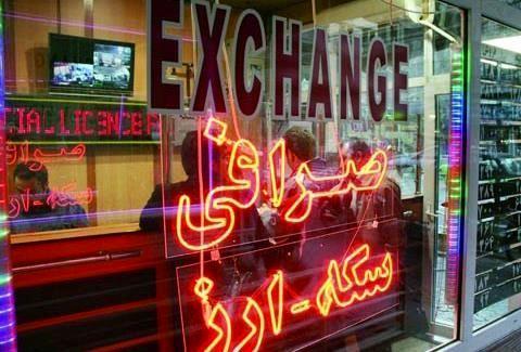 دستورالعمل خرید و فروش ارز به شبکه صرافیهای مجاز