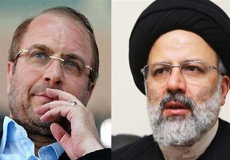نامه رئیسی و قالیباف به رهبر انقلاب: ما با فروش اوراق نفتی مخالفیم