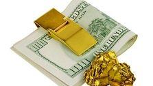 قیمت طلا، قیمت دلار، قیمت سکه و قیمت ارز امروز ۹۸/۰۷/۲۲