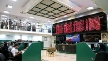 چه میزان از سهم بانکها و بیمهها در صندوقهای ETF عرضه میشود؟