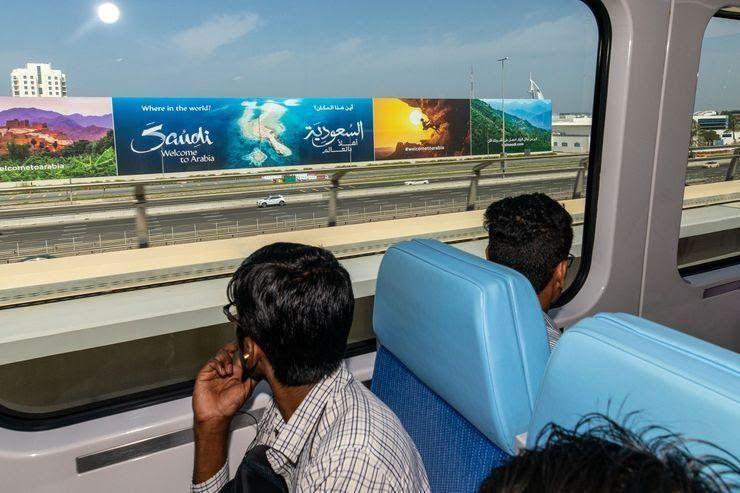 عربستان به دنبال رونق گردشگری برای پایین آوردن نرخ بیکاری