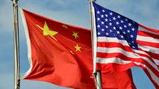 تحریمها علیه ایران جنگ تجاری آمریکا و چین را تشدید میکند
