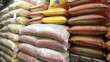 ضوابط ترخیص و توزیع واردات برنج پاکستانی ابلاغ شد