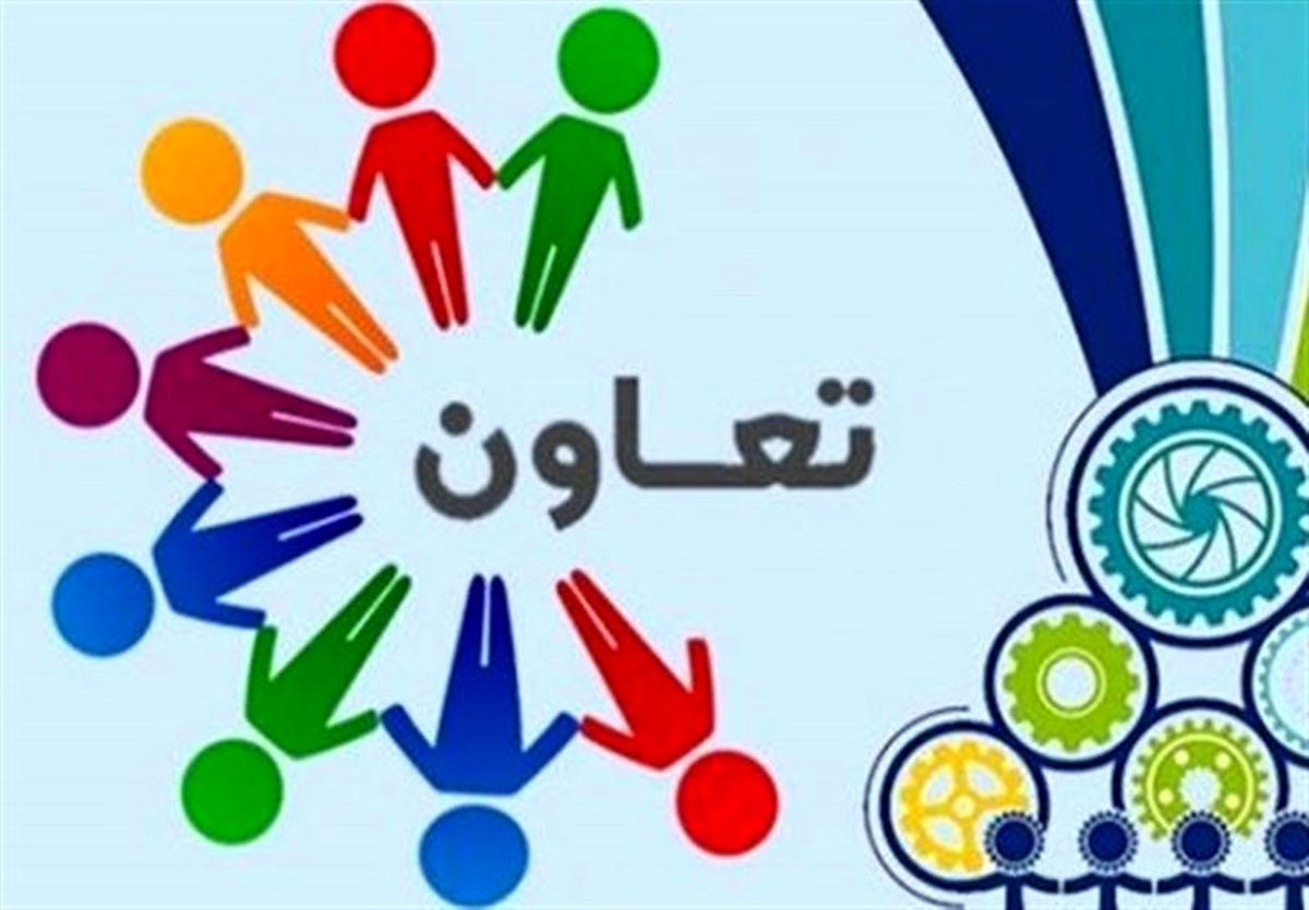 اعلام نتایج پایش ملی محیط کسب و کار بخش تعاون در بهار ۱۴۰۰
