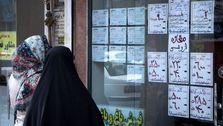 بیشترین معاملات املاک در مناطق ۴ و ۵ تهران انجام میشود
