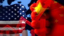 تعرفه ۲۵ درصدی آمریکا روی کالاهای چینی نهایی شد