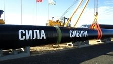 آغاز صادرات گاز روسیه به چین از طریق خط لوله ۳ هزار کیلومتری