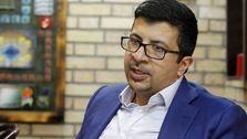 عضویت در لیست سیاه FATF افتخارآمیز نیست/ نباید بهانه حذف ایران از نظام بانکی بین المللی را ایجاد کنیم