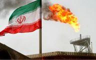 نفت سنگین ایران ۳.۶ درصد ارزان شد
