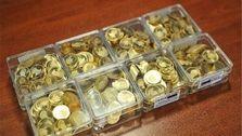 افزایش قیمت در بازار طلا و سکه/ طرح جدید به 4.5 میلیون تومان نزدیک شد