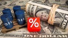 کاهش پنج دلاری پیش بینی سیتی از قیمت نفت در سال آینده