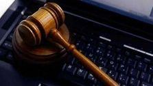 زیان ۶۰۰ میلیارد دلاری جرائم سایبری به اقتصاد جهان