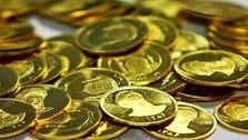 بانکها و روی دیگر سکه!