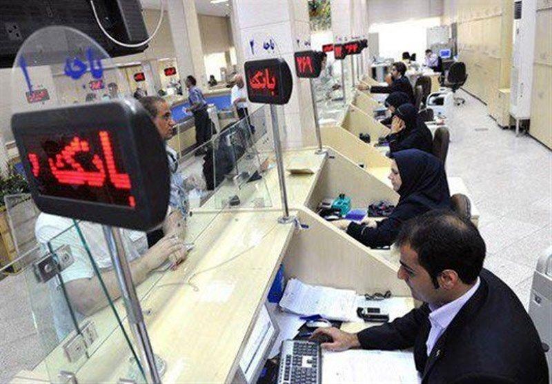 بخشنامه جدید بانک مرکزی/ سقف پرداخت وجه نقد در بانکها کم شد