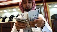 تصویب قانون ورشکستگی در عربستان