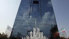 بانکها ارز گردشگران و سرمایه گذاران خارجی را خریداری میکنند