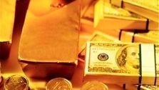 قیمت طلا، سکه و ارز امروز ۹۹/۰۸/۲۵