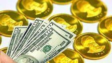 قیمت طلا، قیمت دلار، قیمت سکه و قیمت ارز امروز ۹۸/۱۲/۲۱